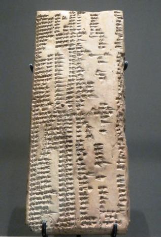 Vocabulaire bilingue sumerien akkadien pierres.JPG